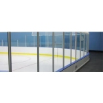 Cambridge Ice Arena dasher